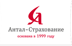 Логотип «Антал-Страхование»