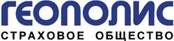 Логотип «Геополис»