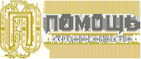 Логотип «Страховое общество Помощь»